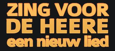 logo_shuvu_conference_netherlands_2020