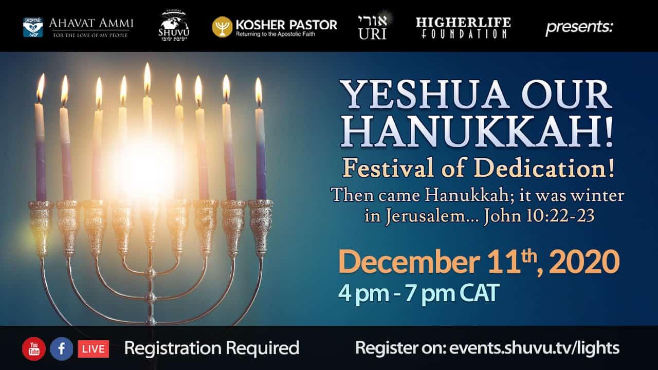 cover_yeshua_our_hanukkah_1280x720