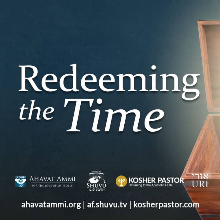 img_profile_redeeming_the_time