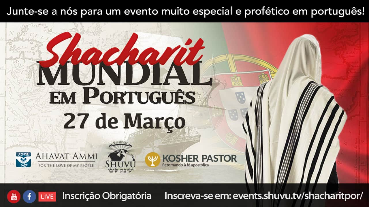 cover_worldwide_shacharit_1280x720_POR_web