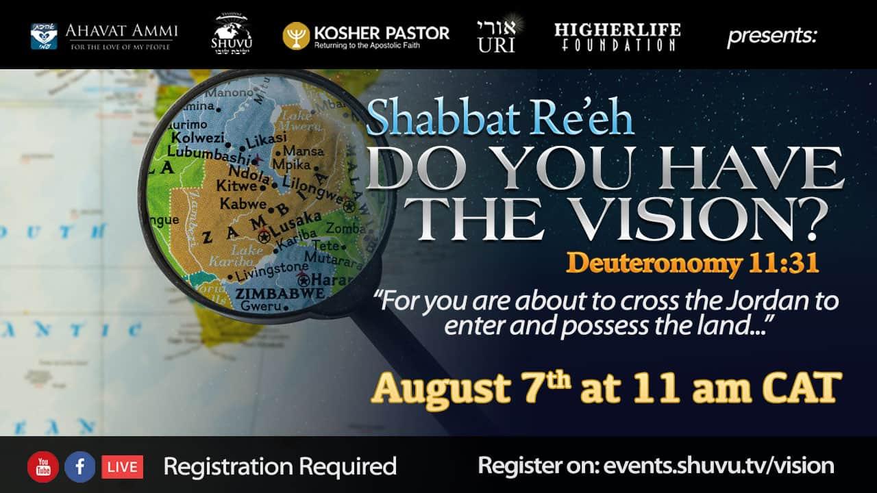 cover_worldwide_shacharit_shona_1280x720