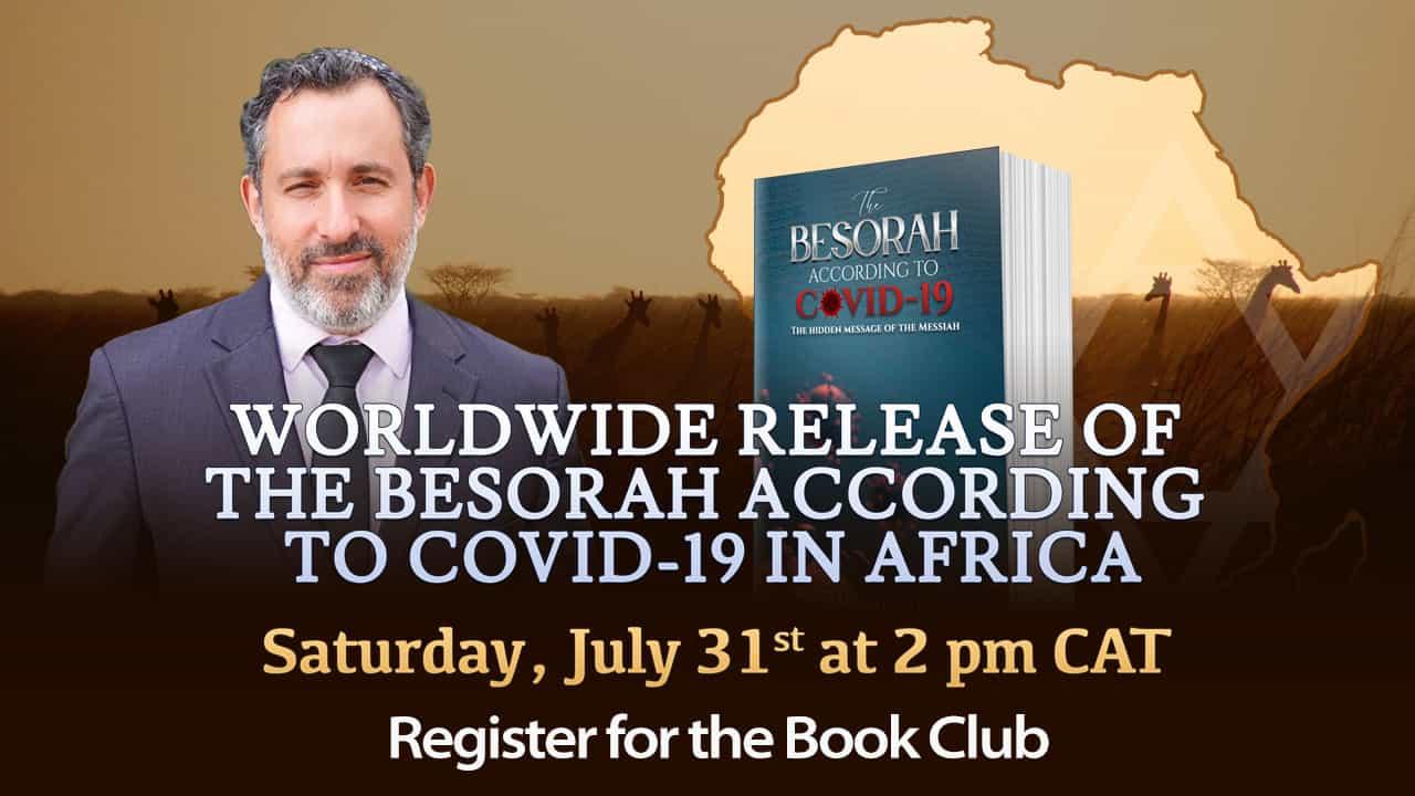 cover_besorah_african_release_web